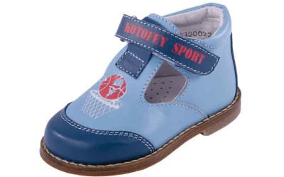 Голубые туфли для мальчиков
