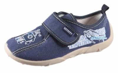 Джинсовые туфли для мальчиков