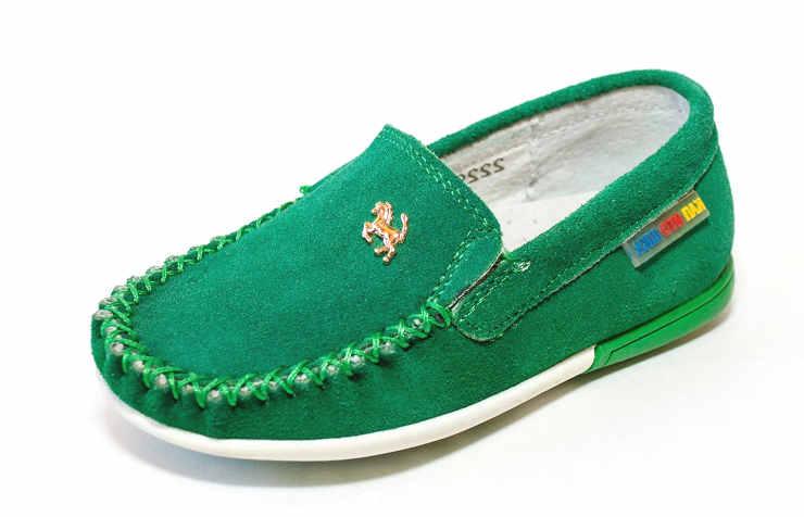 Зеленые туфли для мальчиков