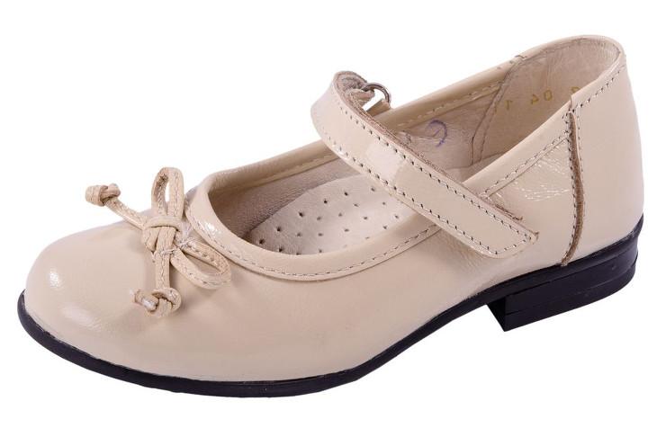 Бежевые туфли для девочек